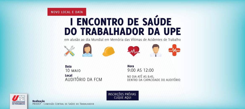 Banner-site-servidor-I-Encontro-de-Saude-do-Trabalhador-da-Upe_ajuste