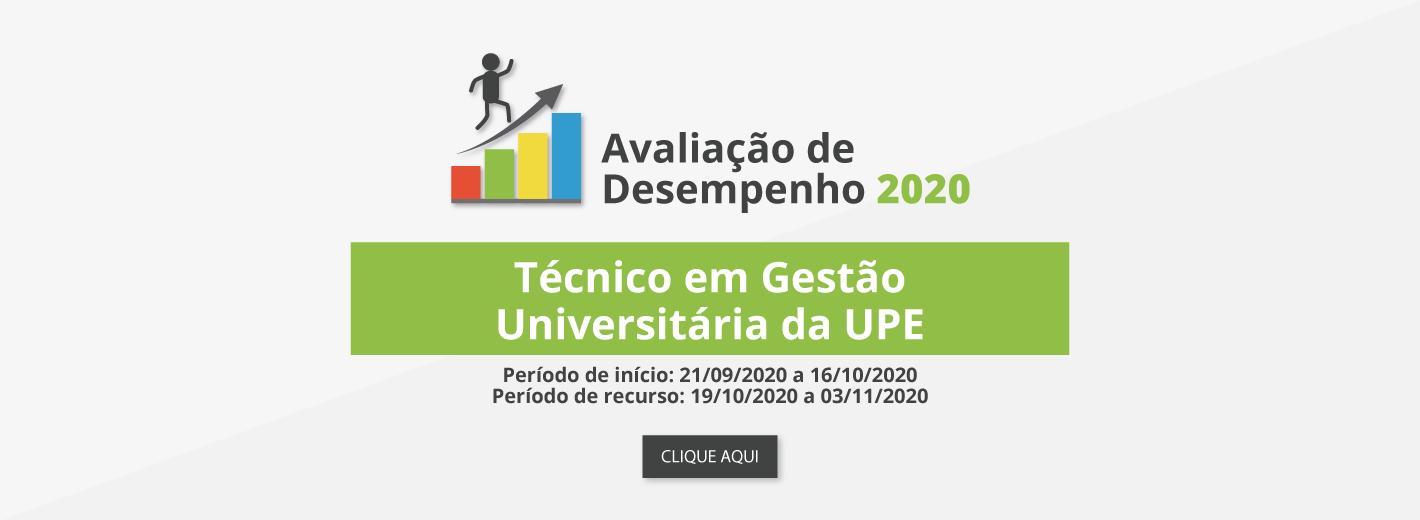 Banner_Avaliacao_de_Desempenho2020_Tec_em_Gestao_Universitaria_PORTAL_DO_SERVIDOR