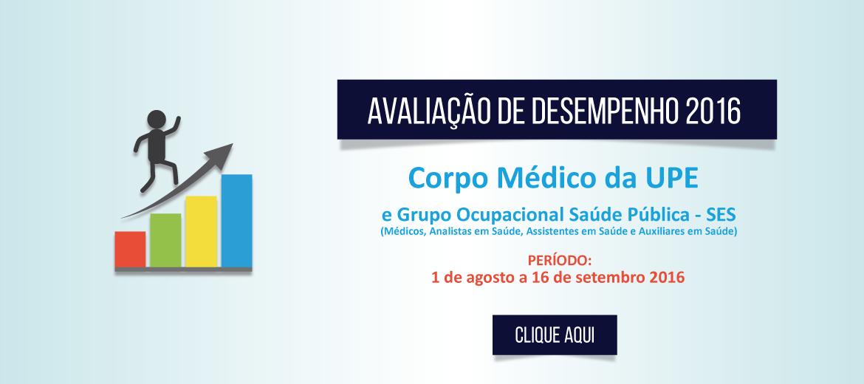 avaliacao_de_desempenho_2016_corpo_medico_banner_servidor