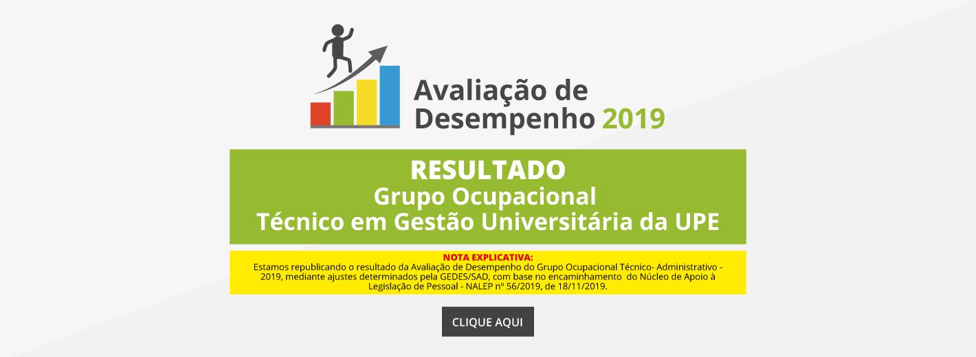 Banner_Avaliao-de-Desempenho-Tec-Adm_portal-do-servidor