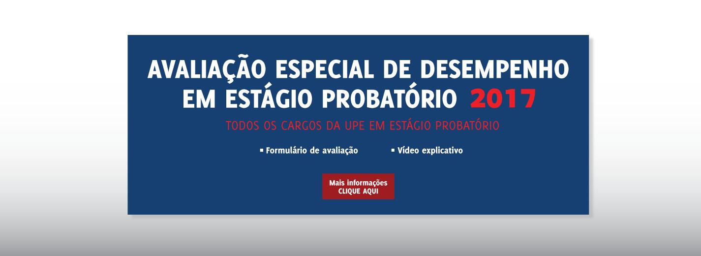banner_avaliacao-de-estagio-probatorio_portal-do-servidor-2