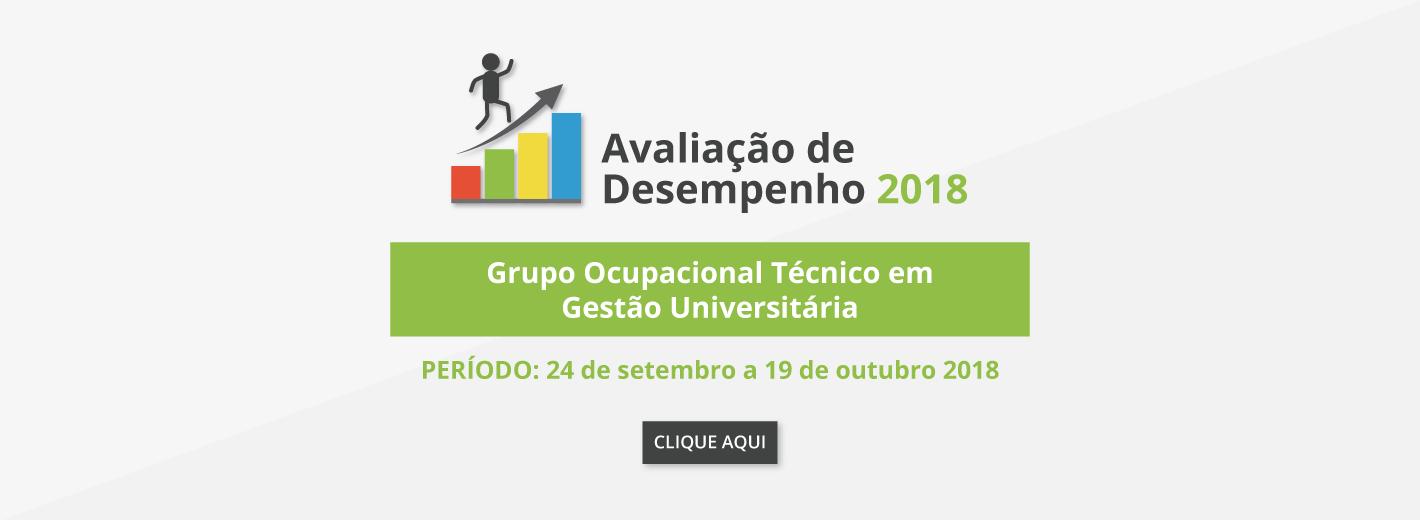 Banner-Avaliao-de-Desempenho-2018-site-servidor