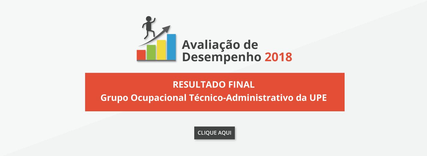 Banner-portal-Servidor_Avaliacao-de-Desempenho-2018-Grupo-Ocupacional-Tecnico-Administrativo